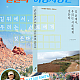 http://travelibrary.org/data/editor/2007/thumb-ca69347e41a7250fdd76edd2a145f453_1594460956_5743_80x80.png