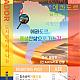 http://travelibrary.org/data/file/feed/thumb-2009378215_RI53CNa4_a6039709d6b15e68077a04b43edf85208c1bd3f9_80x80.png