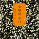 http://travelibrary.org/data/file/lib/thumb-2009378215_75CEYnQd_2233b7936211757bb3c7e728e0c174786c136100_80x80.png