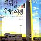 http://travelibrary.org/data/file/lib/thumb-2009378215_7brHeAM1_36e239565ebf0b8c99dcbb9dbf1ec2630ff81ade_80x80.png