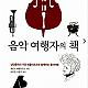 http://travelibrary.org/data/file/lib_new/thumb-2009378215_slt75yRG_931907c7c0b13c65c05292d464cc9afa9823947a_80x80.png